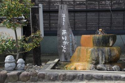 浜坂温泉源泉記念塔