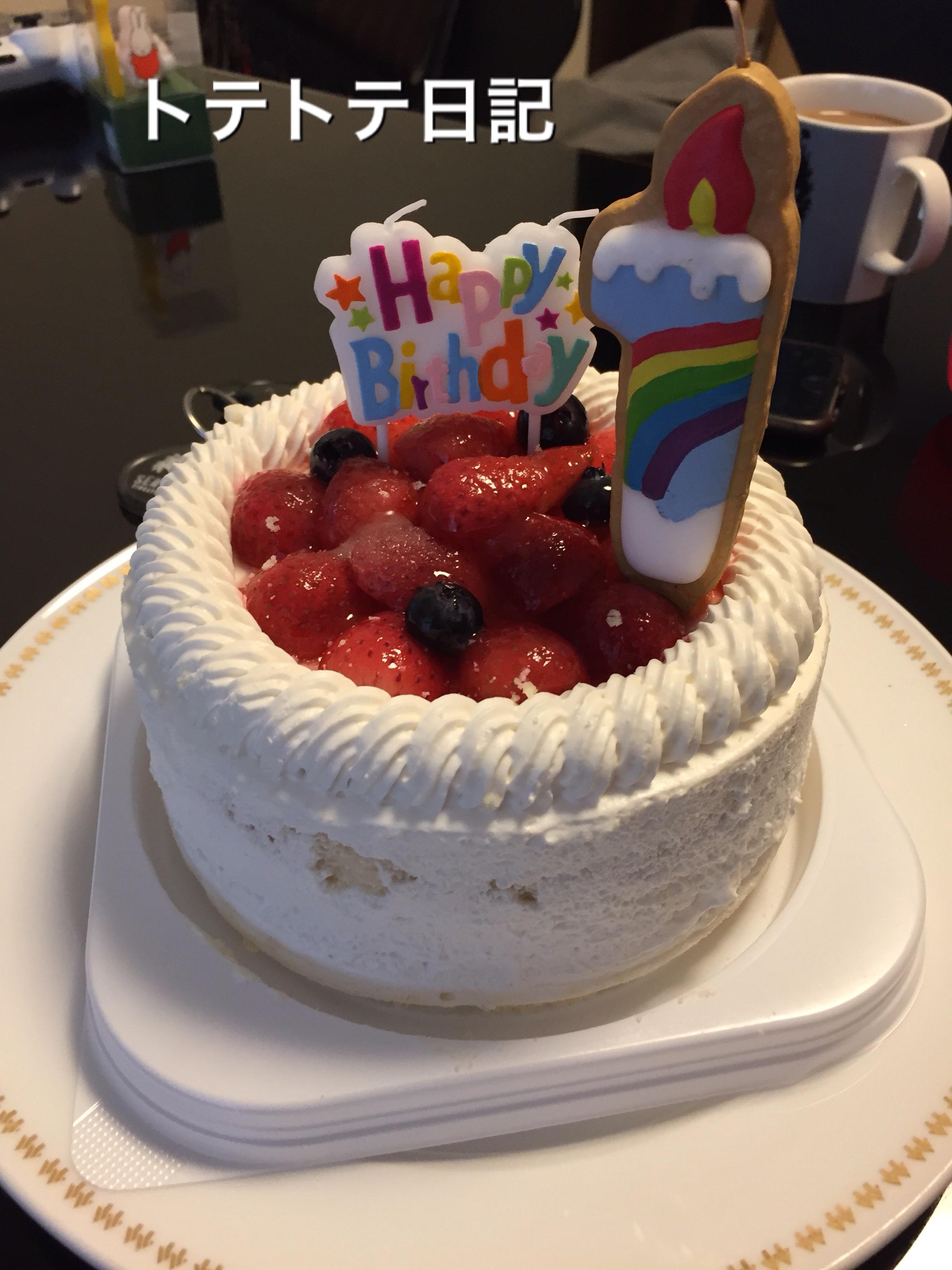 プレートは初回はハッピーバースデーのキャンドルを飾り付け。想像以上にバースデーケーキらしくなり嬉しさ満開でした。という写真
